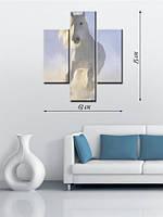 «Белый конь»