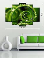 «Зеленый лабиринт»