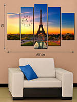 Модульная картина с часами 75х105 на холсте «Эйфелева башня»