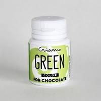 Краситель для шоколада Criamo Зеленый/Green 18г