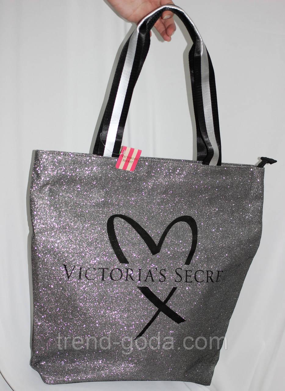 Сумка серебристая Victorias Secret (реплика)