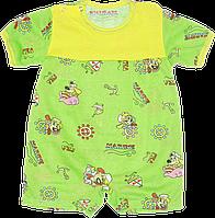 Песочник-футболка с принтом на кнопках, хлопок (кулир), ТМ Виктория, р. 74, Украина