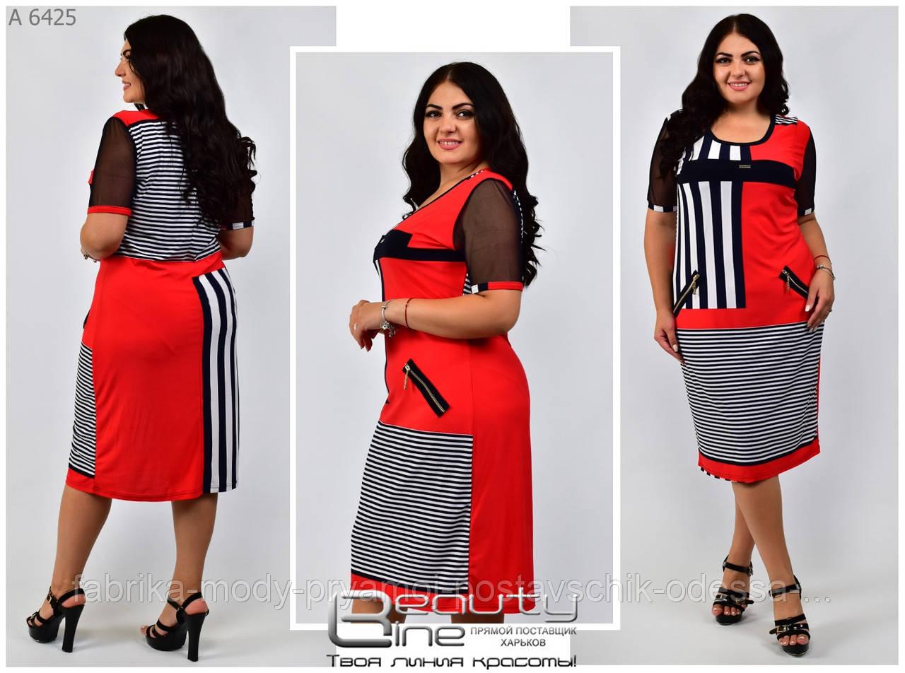 Платье летнее красное с черним ,морская полоса  № 6425