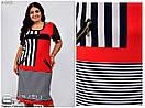 Платье летнее красное с черним ,морская полоса  № 6425, фото 2
