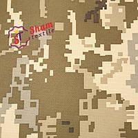 Палаточная ткань ( Оксфорд 600D PU/230g ) комуфлированая пиксель (Порошенко)
