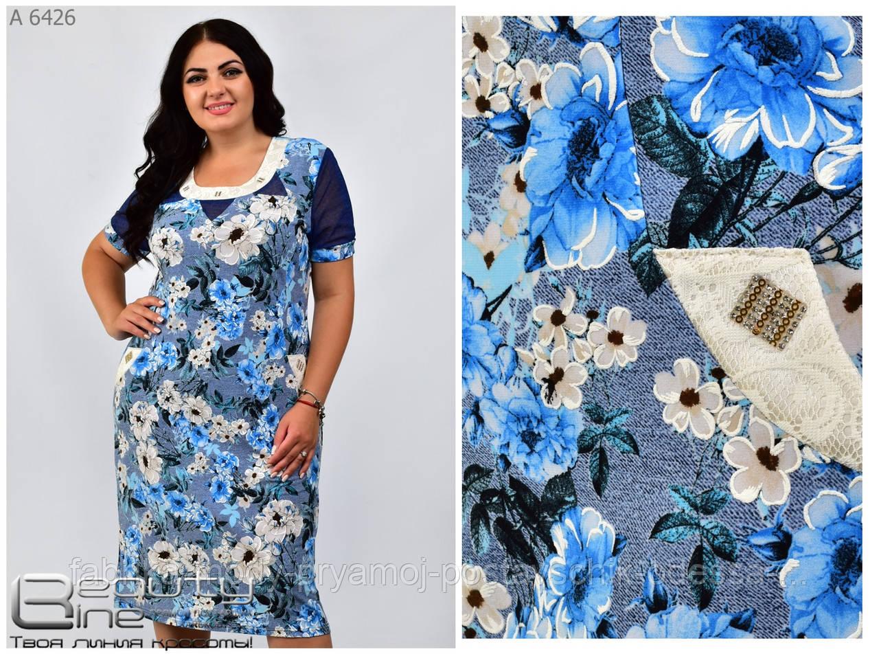 Платье летнее синий цветочек № 6426
