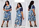 Платье летнее синий цветочек № 6426, фото 2