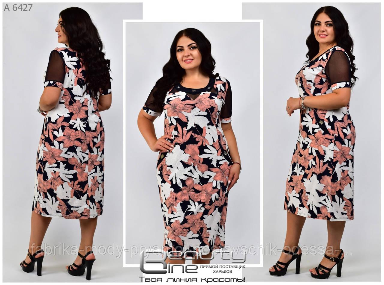 Платье летнее цветочек с шифоновым рукавом № 6427
