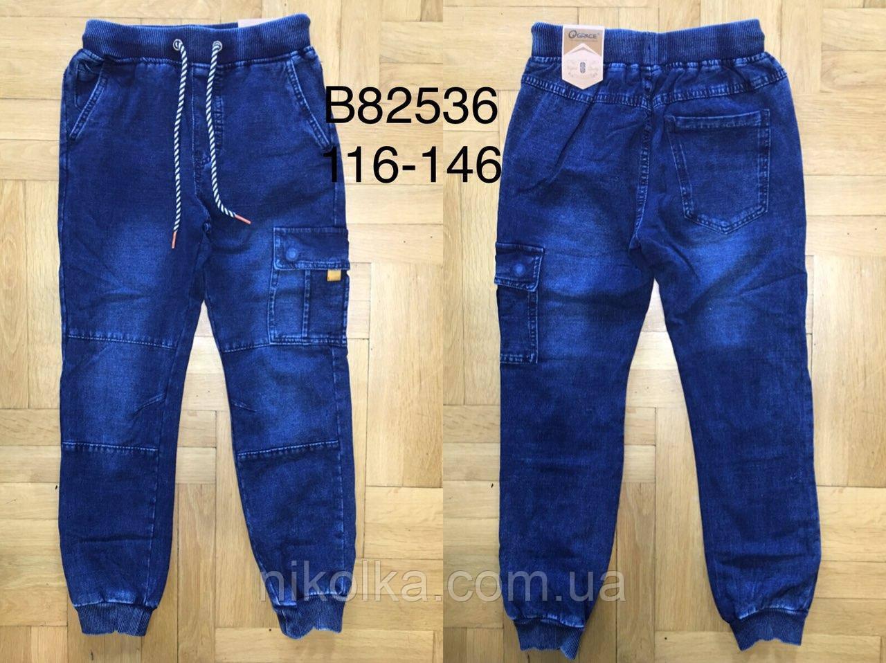 Джинсовые брюки для мальчиков оптом, Grace, 116-146 рр., арт. B82536