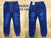 Джинсовые брюки для мальчиков оптом, Grace, 116-146 рр., арт. B82536, фото 1