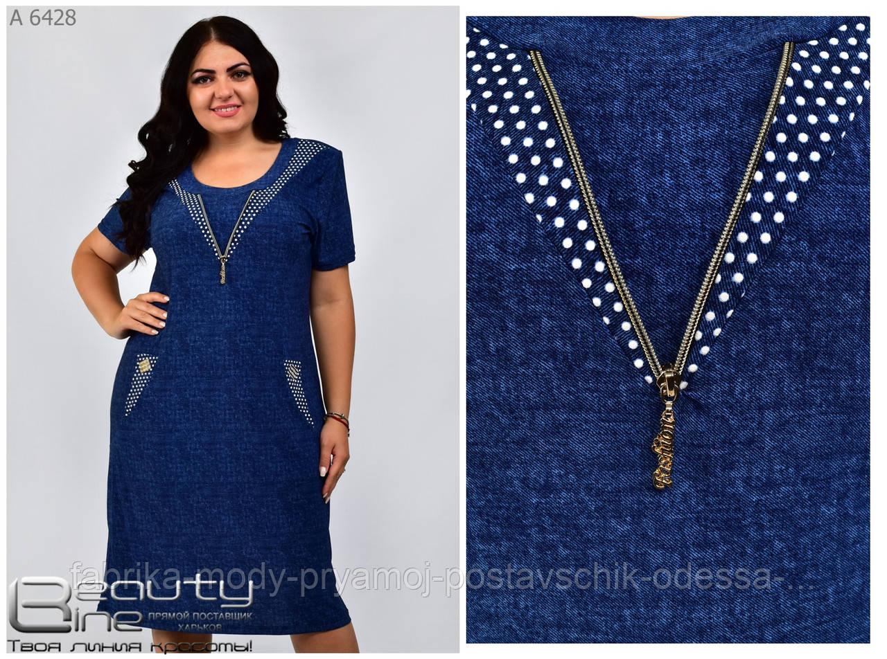 Платье летнее в горошек  синий  № 6428