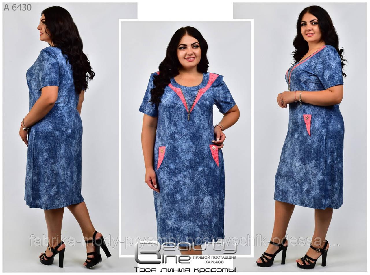 Платье летнее в гипюр  синий  № 6430