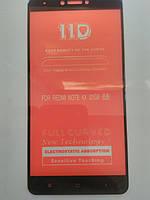 Защитное 11D стекло Full Glue Xiaomi Redmi note 4X   32GB  (черн.)