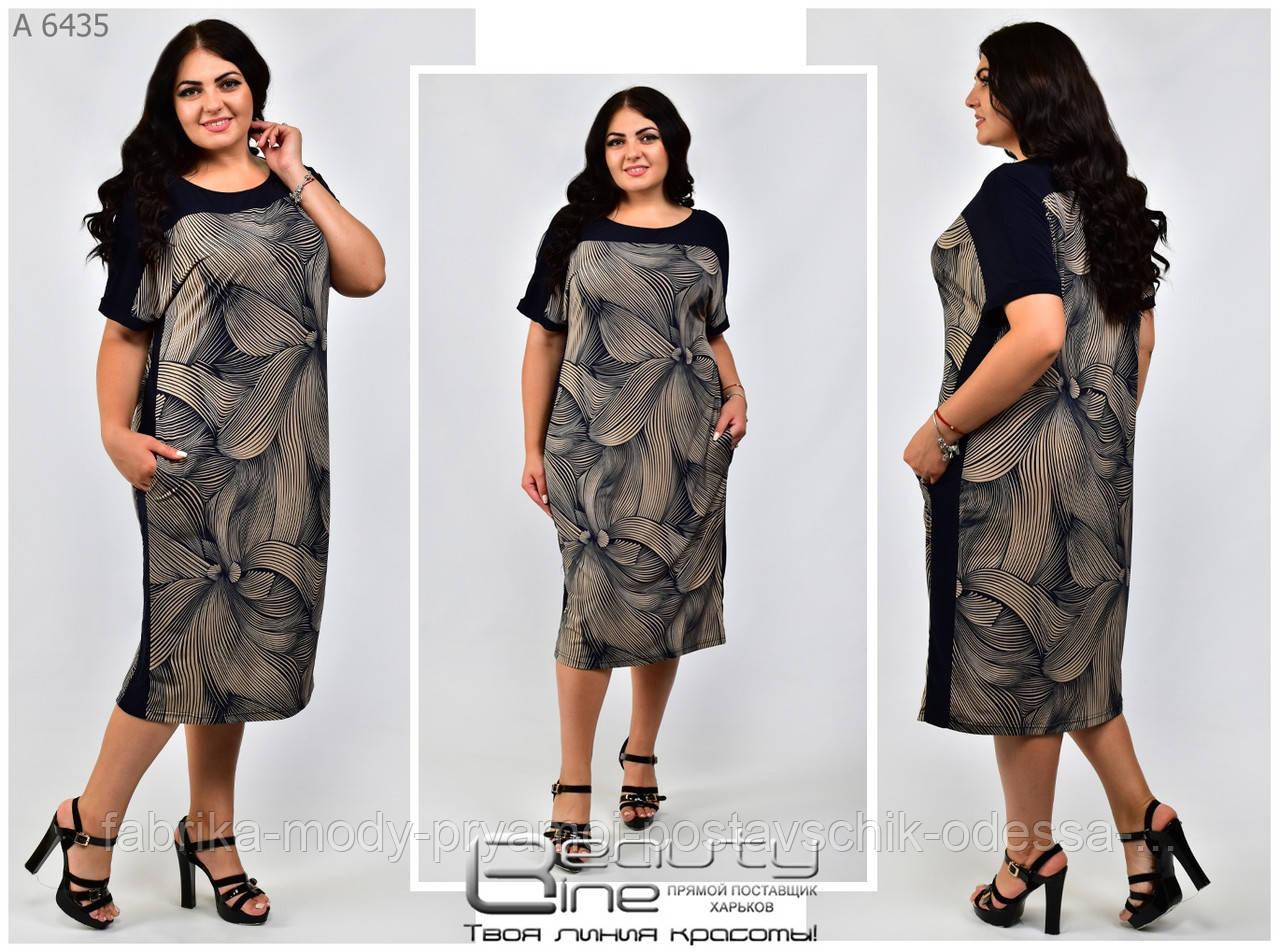 Платье летнее модный Цветок № 6435