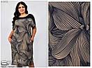 Платье летнее модный Цветок № 6435, фото 2