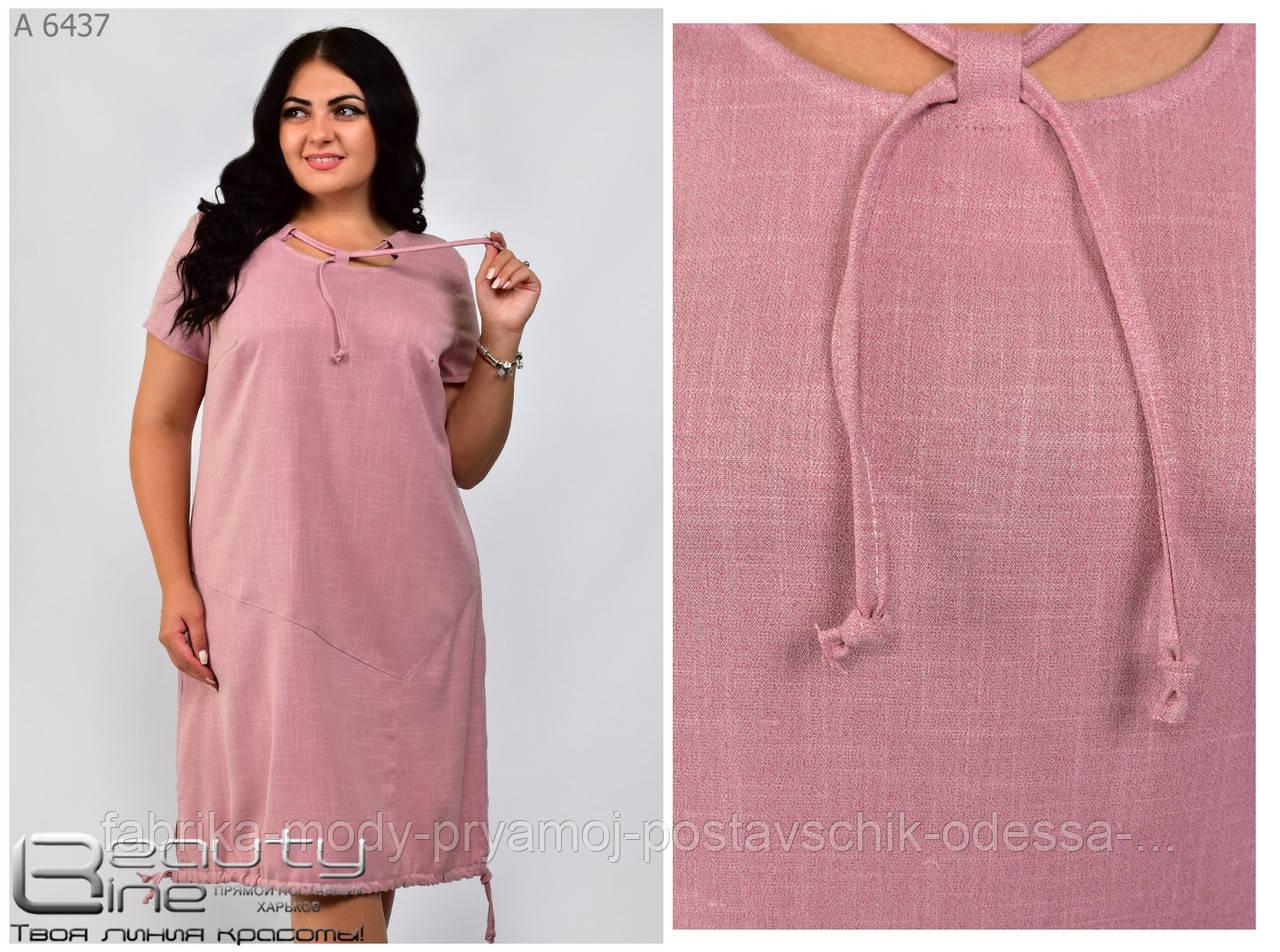 Платье женское лён   № 6437
