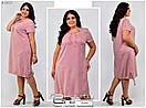 Платье женское лён   № 6437, фото 2