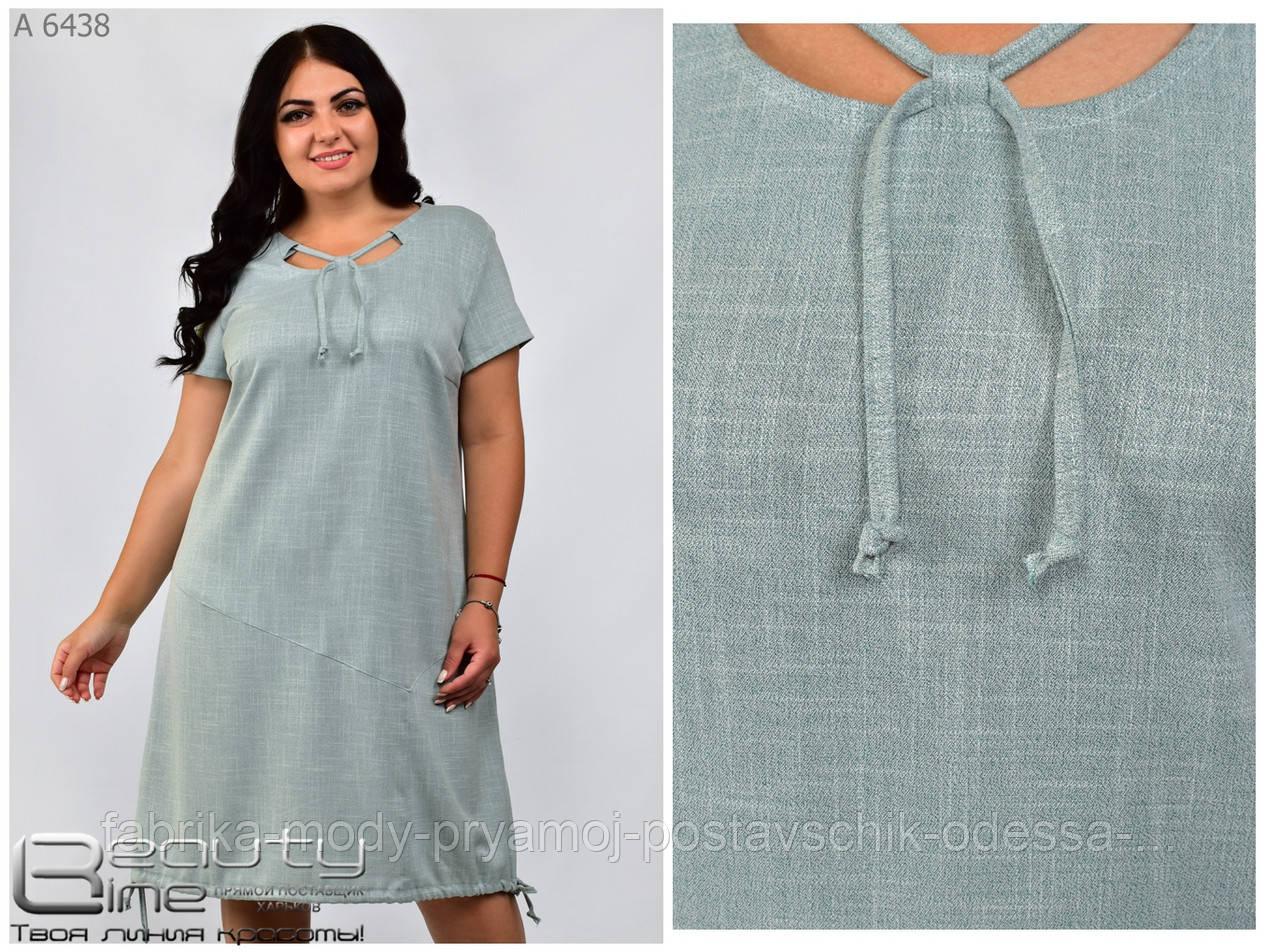 Платье женское лён   № 6438