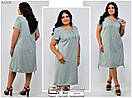 Платье женское лён   № 6438, фото 2