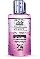 Средство для снятия макияжа двойного действия Eva cleanser collagen Египет