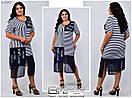Платье летнее модный Полоса № 6447, фото 2