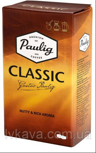Кофе молотый Paulig Classic ,  250г