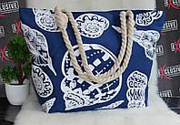 Большая Пляжная сумка с канатными ручками синяя Ракушки, фото 1