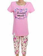 Пижама женская больших размеров домашняяфутболка с бриджами (капри) хлопковая