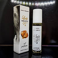 Paco Rabanne Lady Million - Масло 10 мл