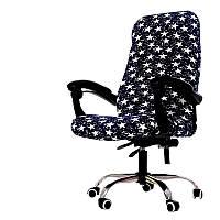 Чехол на офисное кресло синий со звёздами