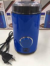 Кофемолка PROMOTEC PM-596 (12 шт/ящ)