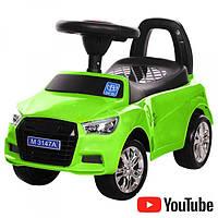 Детский толокар машинка с резиновым покрытием Audi Bambi M 3147A-5 зеленый