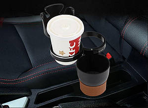 Автомобильный держатель | Держатель-подставка 5 в 1 Change Auto-Multi Cup Case