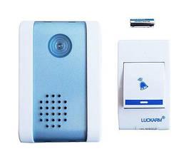 Качественный беспроводной дверной звонок | Дверной беспроводной звонок Luckarm D002