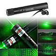 Зеленый лазер | Лазерная указка Green Laser 303, фото 3
