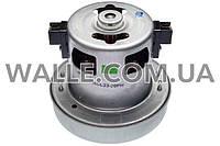 Мотор D=125 H=128 с выступом 2300W Gorenje KCL23-20PH PHb-T-O3R 464813