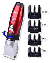 Машинка парикмахерская профессиональная   Машинка для стрижки волос Gemei GM-6001
