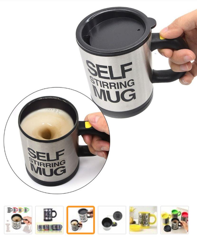 Термокружки | Чашка-мешалка Self Stirring Mug
