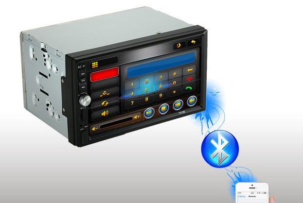 Магнитола MP5 | Звук в авто | Автомагнитола 2DIN 7012 Little USB + рамка