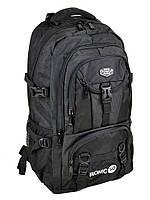 Рюкзак туристический Power In Eavas 1652 USB-выход объем 45 л нейлон 65 х 35 х 20 см Черный