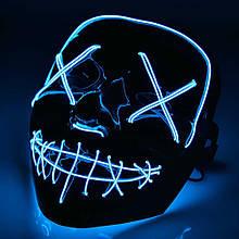 """Страшные маски   Led Mask   Неоновая маска """"Судная ночь"""""""