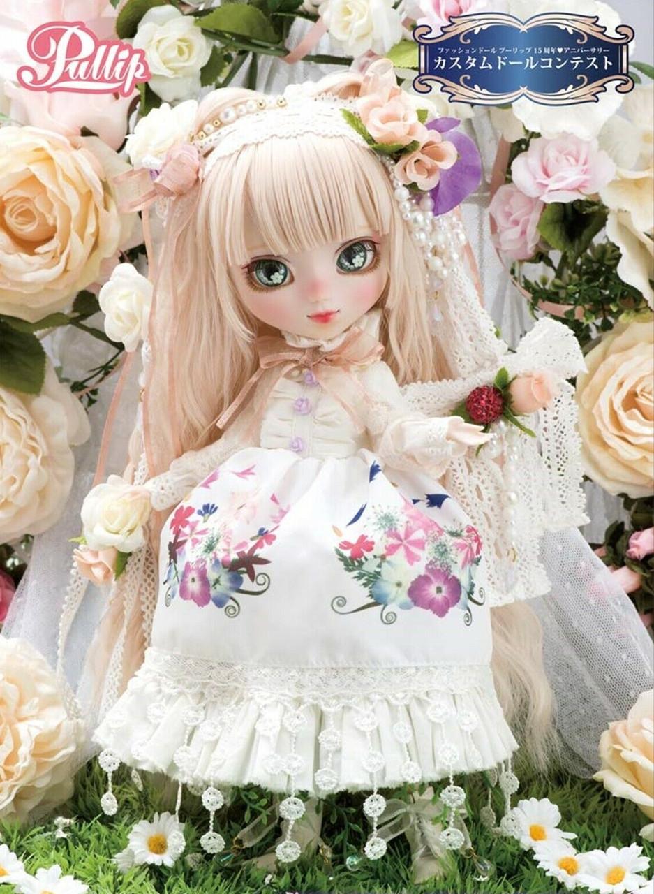 Лялька Пуллип Секретний Сад Білої Відьми