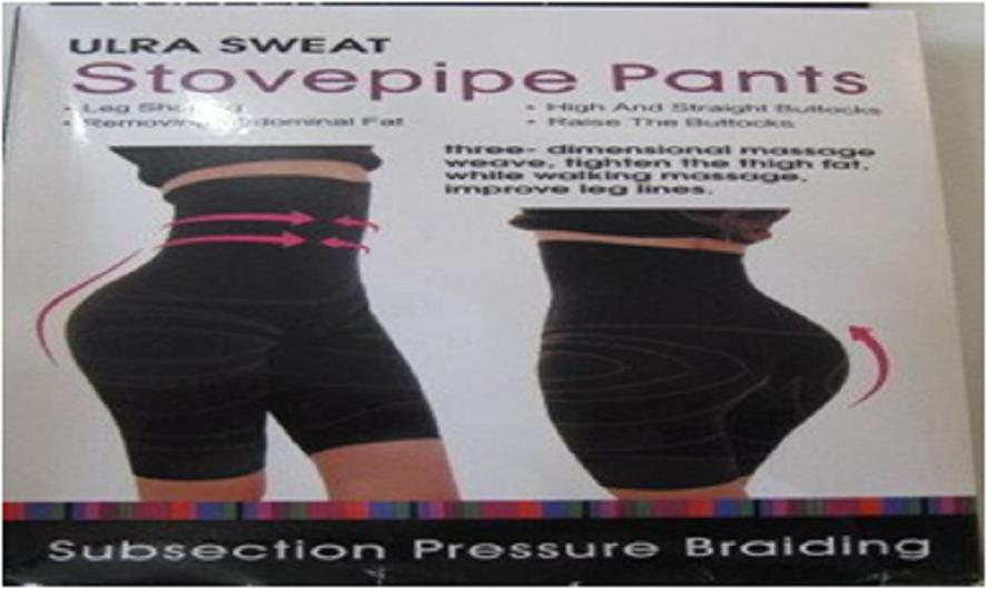 Одежда для похудения | Бриджи для похудения Ultra Sweat Stovepipe Pants