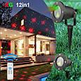 Проектор   Лазерный проектор для дома   Лазерный проектор Star Shower RG12 , фото 4