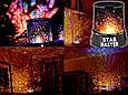 Ночник | Ночник стар мастер | Ночник-проектор Star Master c блоком питания, фото 4