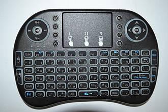 Клавиатура с подсветкой   Беспроводная клавиатура для SMART TV