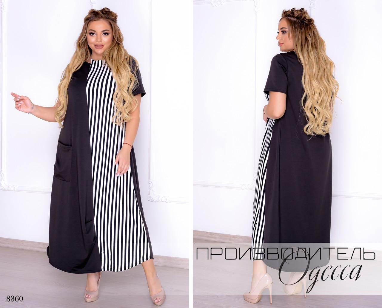 Платье длинное двухнитка+вискоза50-52,54-56,58-60,62-64