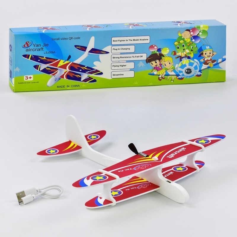 Самолетик   Игрушечный самолет планер с USB