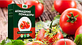 Выращивание помидоров в домашних условиях «Домашняя мини-ферма» , фото 2