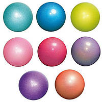 Мячи для художественной гимнастики Chacott PRISM BALL (185mm) 301503-0014-98